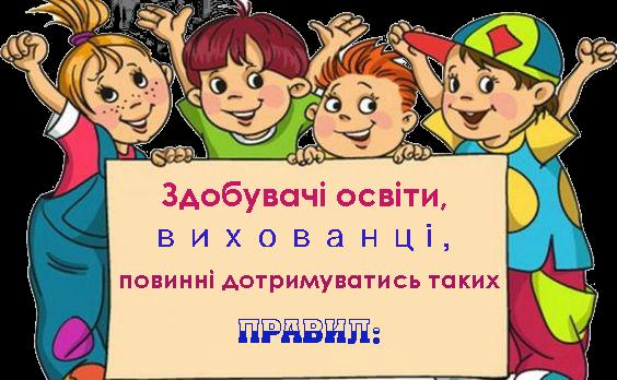 /Files/images/204b7145d21c2f3810b0673185.png